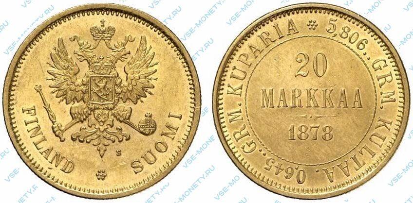 Золотая монета русской Финляндии 20 марок 1878 года