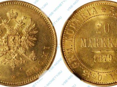 Золотая монета русской Финляндии 20 марок 1879 года