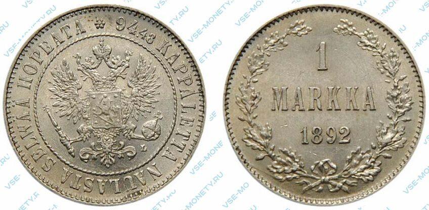 Серебряная монета русской Финляндии 1 марка 1892 года