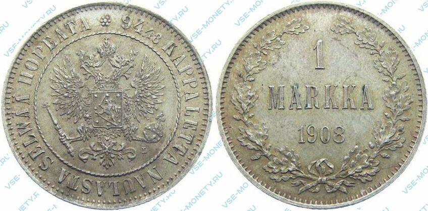 Серебряная монета русской Финляндии 1 марка 1908 года
