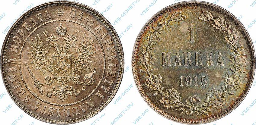 Серебряная монета русской Финляндии 1 марка 1915 года
