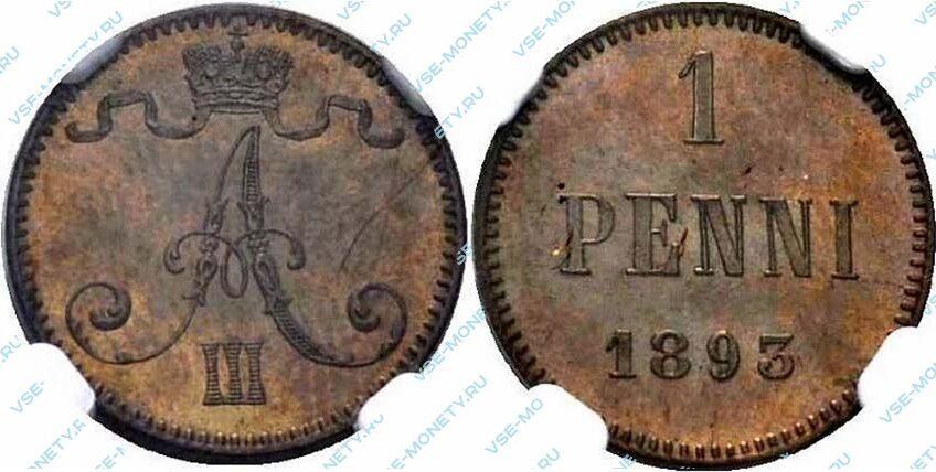 Медная монета русской Финляндии 1 пенни 1893 года