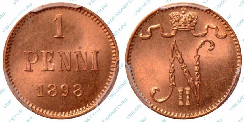 Медная монета русской Финляндии 1 пенни 1898 года