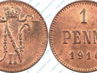 Медная монета русской Финляндии 1 пенни 1916 года