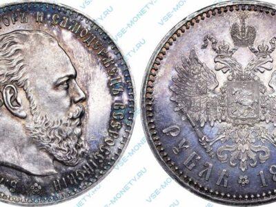 Серебряная монета 1 рубль 1886 года