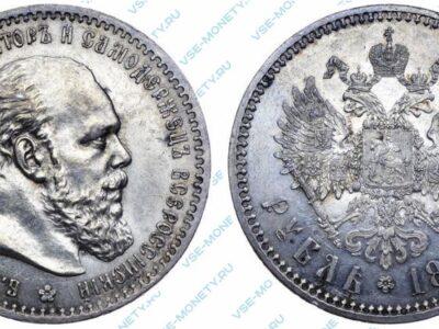Серебряная монета 1 рубль 1887 года