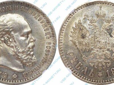 Серебряная монета 1 рубль 1890 года
