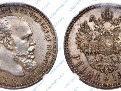 Серебряная монета 1 рубль 1893 года
