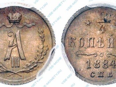 Медная монета 1/4 копейки 1884 года