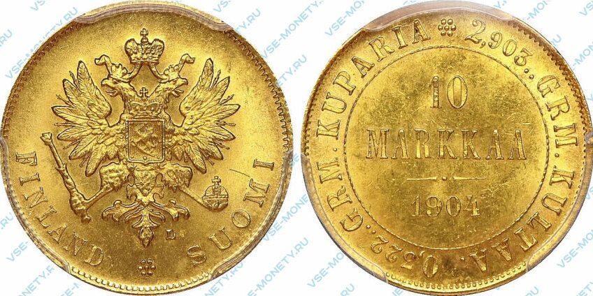 Золотая монета русской Финляндии 10 марок 1904 года