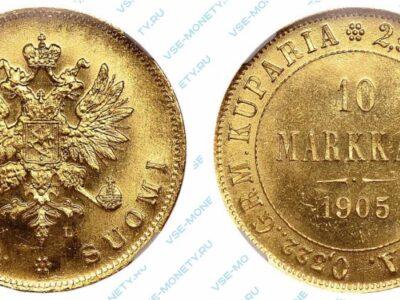 Золотая монета русской Финляндии 10 марок 1905 года