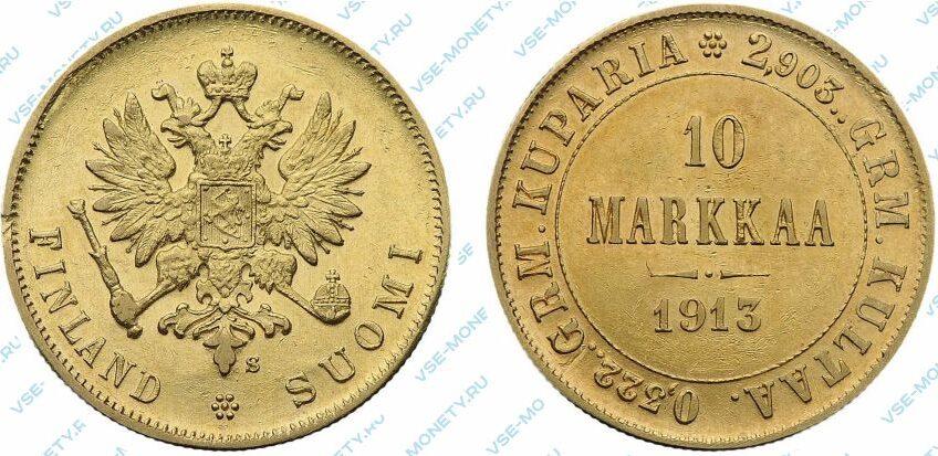 Золотая монета русской Финляндии 10 марок 1913 года
