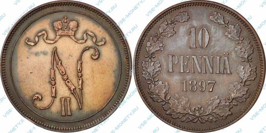 Медная монета русской Финляндии 10 пенни 1897 года