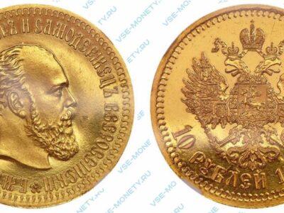 Золотая монета 10 рублей 1886 года