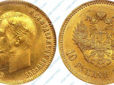 золотой николаевский червонец 1904 года