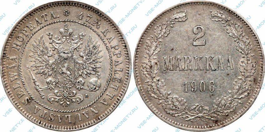Серебряная монета русской Финляндии 2 марки 1906 года
