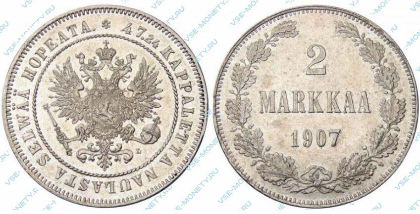 Серебряная монета русской Финляндии 2 марки 1907 года