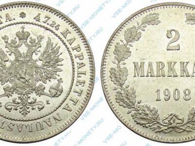 Серебряная монета русской Финляндии 2 марки 1908 года