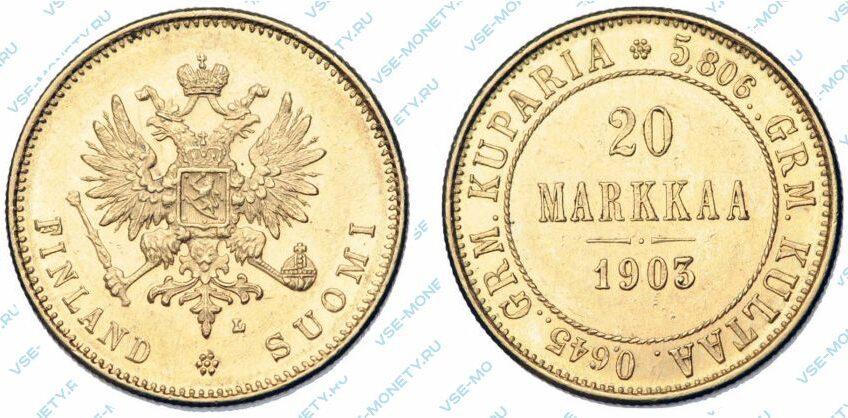 20 марок 1903 года
