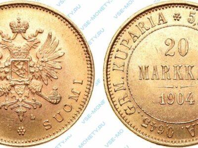 Золотая монета русский Финляндии 20 марок 1904 года