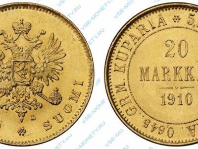 Золотая монета русской Финляндии 20 марок 1910 года