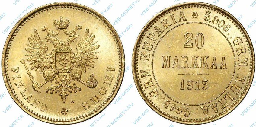 Золотая монета русской Финляндии 20 марок 1913 года