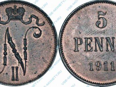 Медная монета русской Финляндии 5 пенни 1911 года