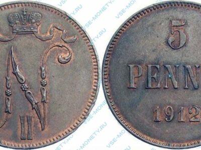 Медная монета русской Финляндии 5 пенни 1912 года