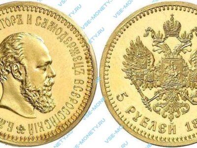 Золотая монета 5 рублей 1886 года