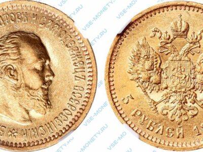 Золотая монета 5 рублей 1891 года