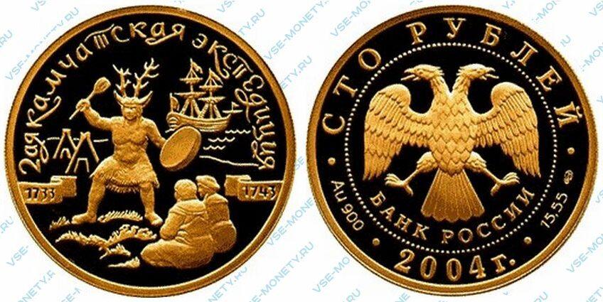Юбилейная золотая монета 100 рублей 2004 года серии «2-я Камчатская экспедиция»