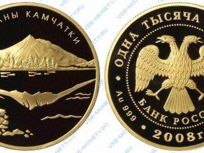 Юбилейная золотая монета 1000 рублей 2008 года «Вулканы Камчатки» серии «Россия во всемирном, культурном и природном наследии ЮНЕСКО»