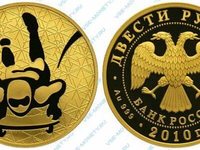 Юбилейная золотая монета 200 рублей 2010 года «Скелетон» серии «Зимние виды спорта»