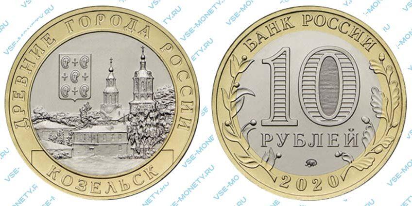 Юбилейная биметаллическая монета 10 рублей 2019 года «г. Козельск, Калужская область» серии «Древние города России»