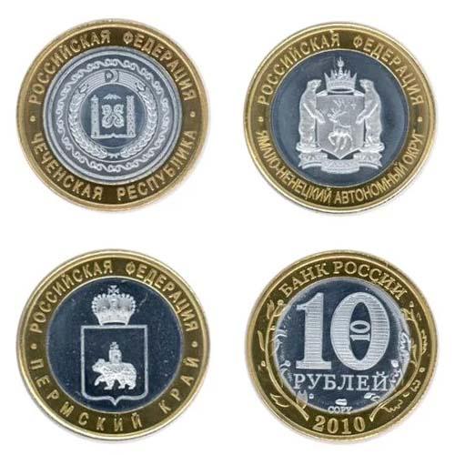 Китайские копии (copy) 10 рублей ЧЯП