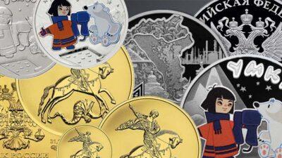 Новые памятные монеты Банка России, выпущенные в июне 2021 года